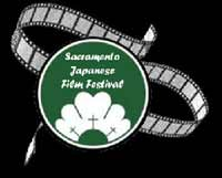 Sac Japanese Film Festival